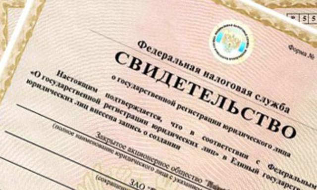 kak_zaregistrirovat_ip_sertofikat